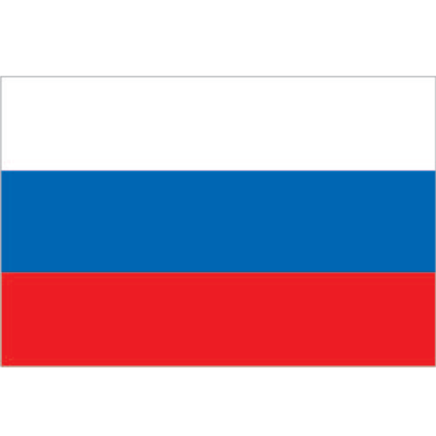 Free Resource - National Anthem Of RUSSIA